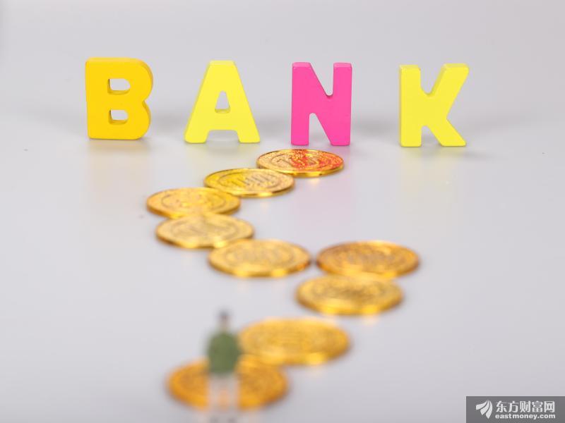 银行业3月投资策略:把握低估值下的良好机会