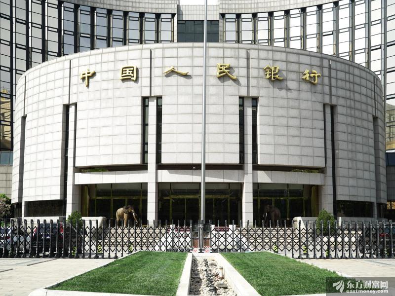 央行:3月人民币贷款增加2.85万亿元 M2增长10.1%
