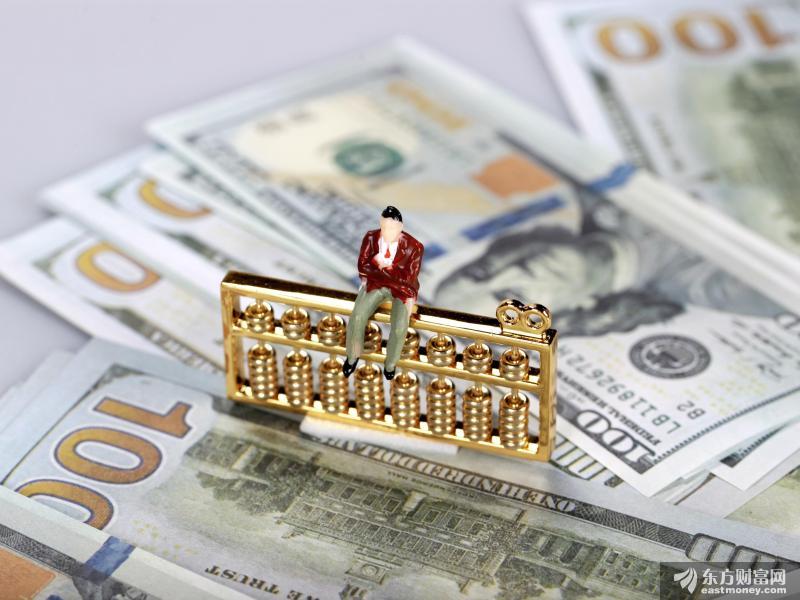 央行:3月末外汇储备报3.0606万亿美元