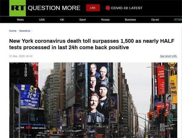 """美股又暴跌近900点!美国确诊近20万 特朗普""""很害怕"""""""