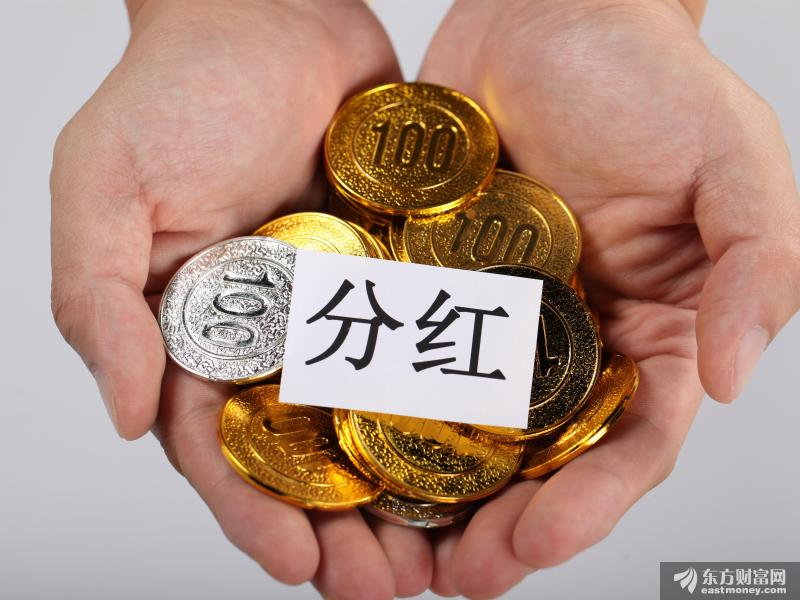 10派170.25元!茅台推出最壕分红 刷新A股纪录!来看中国股王年报6大看点