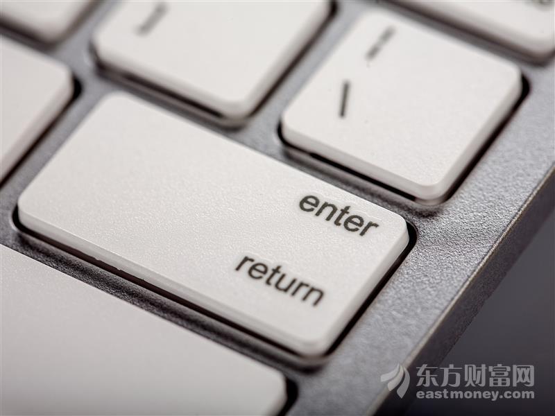 """科创板首场年度业绩说明会:中国通号""""豪气""""分红"""