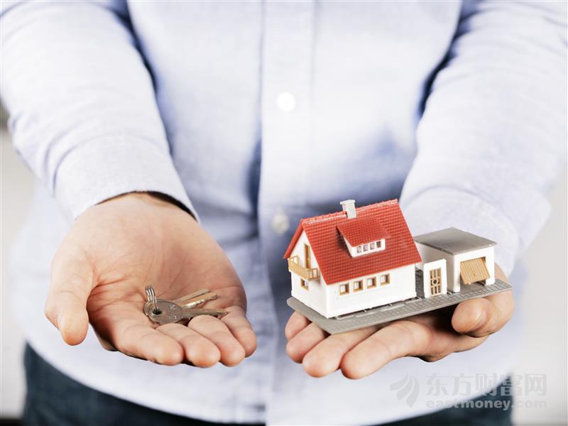 房抵经营贷继续 中介连夜应对 银行帮搞定!业内人士:不谈道德