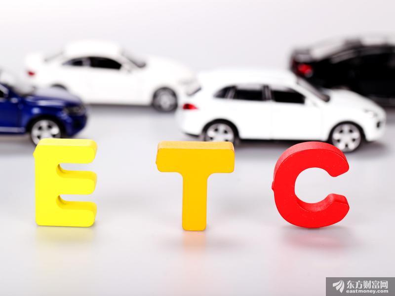 新能源车补贴新政五看点:30万售价门槛 技术指标保持稳定