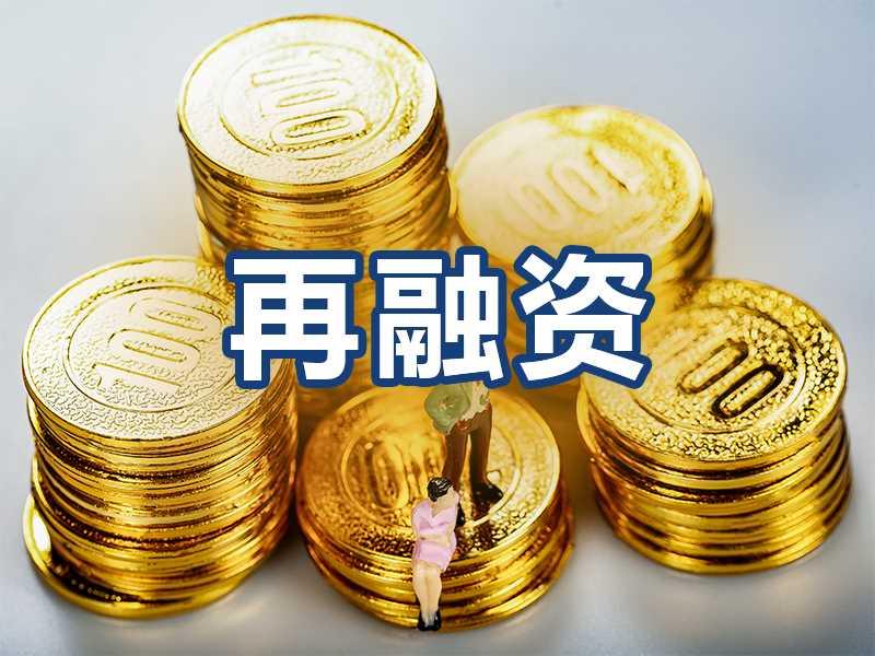 深交所、中证金融、中国结算:扩大出借人范围 丰富券源供给