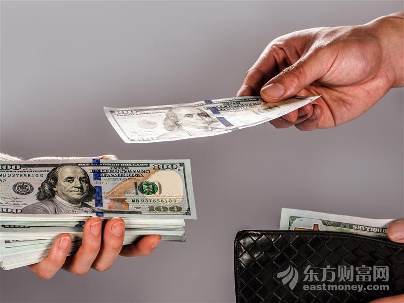 571家上市公司发红包 拟现金分红约7610亿元