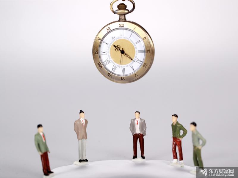 """瑞幸崩盘牵动保险巨头 是否给予巨额赔付?5分钟看懂""""董责险"""""""