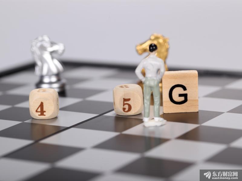 【视频】三大运营商联合发布《5G消息白皮书》
