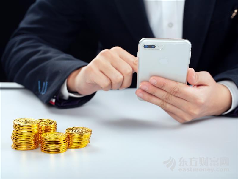 中国移动副总经理董昕:5G消息是全球运营商的共同选择