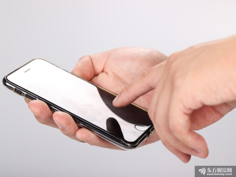 中国5G手机等供应链寻求国产化替代方案(附股)
