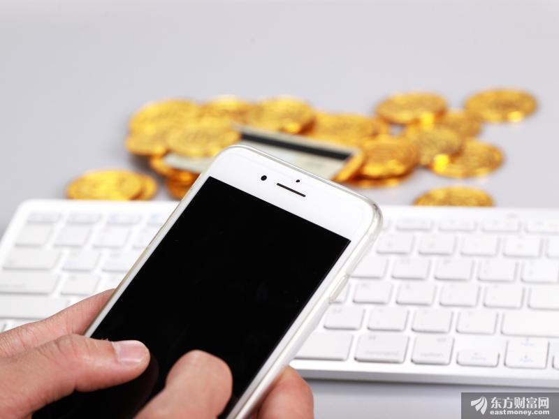 国信证券:看好疫情恢复后 5G换机潮催化下的智能手机报复性需求