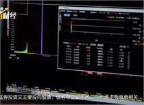 """这一数据""""逆袭"""",传递股市什么信号?"""