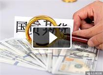 【预告】商业银行参与国债期货业务启动活动今日举行