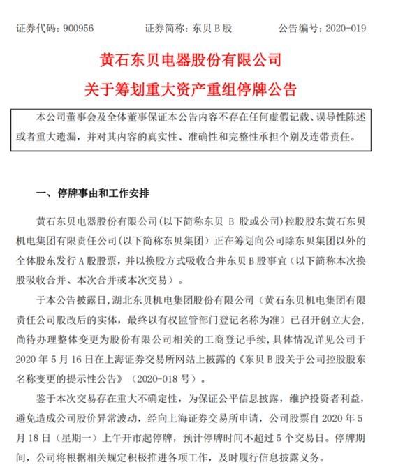 阮宗泽:中尼关系迎来历史性提升