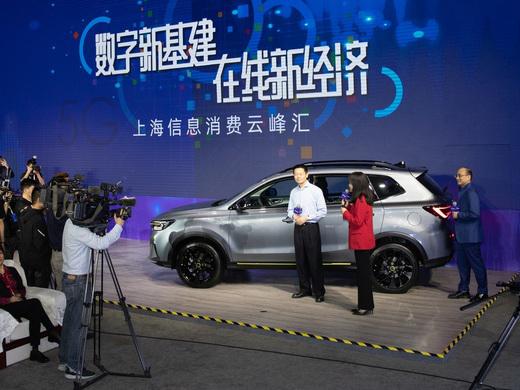 """买它买它!上海副市长吴清为何要给这三款""""上海制造""""直播带货"""