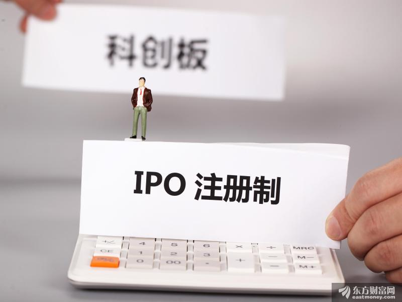 中共中央、国务院:推动以信息披露为核心的股票发行注册制改革