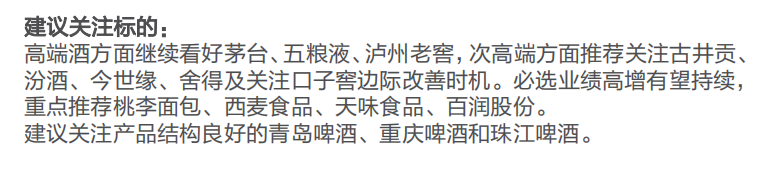 【600419股吧】精选:天润乳业股票收盘价 600419股吧新闻2020年6月15日