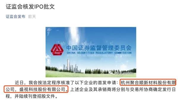 农夫山泉IPO揭秘:卖水毛利率超60% 年赚50亿!(附IPO最新排队名单)