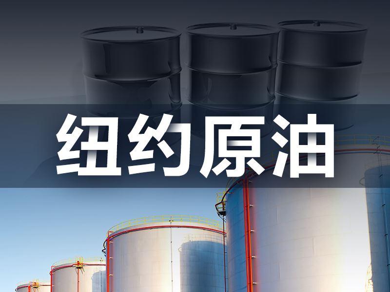 巴菲特:产油企业的未来无法预测