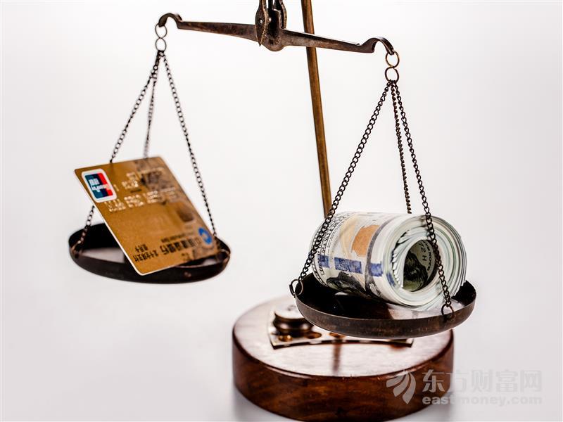 神秘交易浮出水面:庞大金融信息谁卖出、谁买入