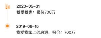 《【无极2平台官网】魔幻!只因一纸招生简章 办公室变成学区房 一夜涨价700万?》