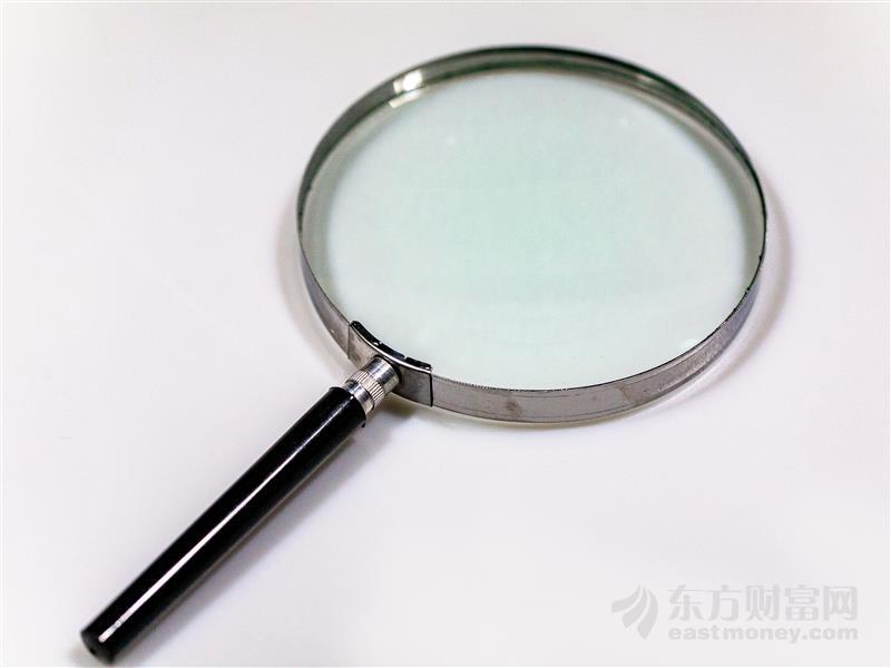 王府井回复监管函:2019年初公司开展了免税经营相关资料的收集、整理和研究工作
