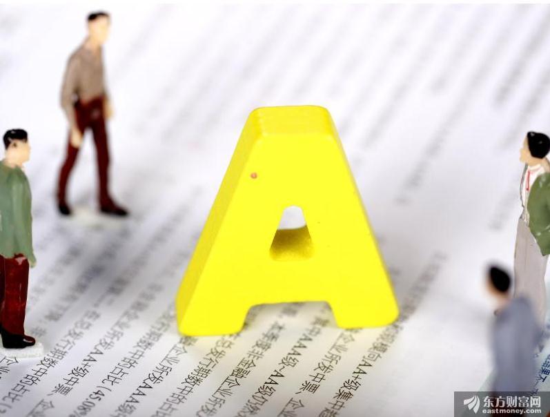 越声理财:挖掘中报业绩超预期的优质品种