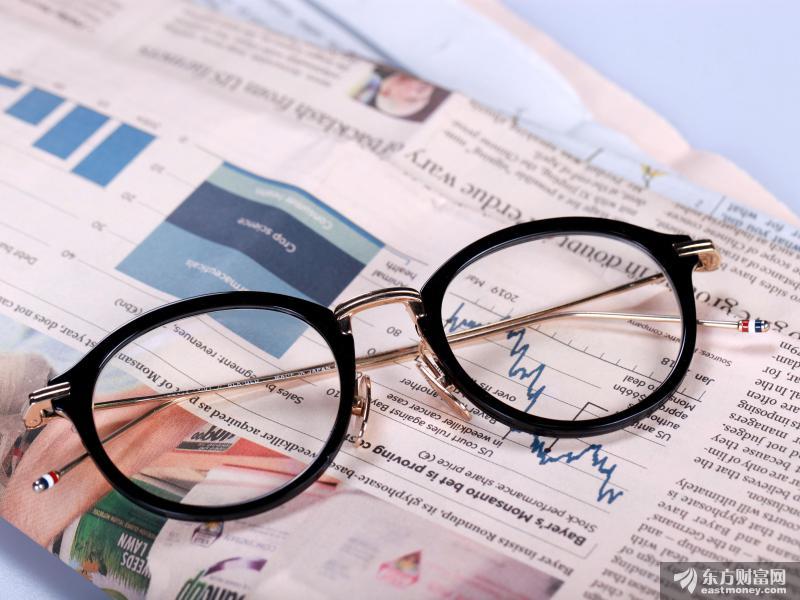 证监会发布创业板改革并试点注册制相关制度规则##专题##