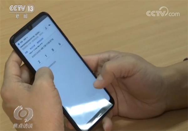 《【无极2在线娱乐】一觉醒来 银行卡被隔空盗刷!就因为这样一条短信……》