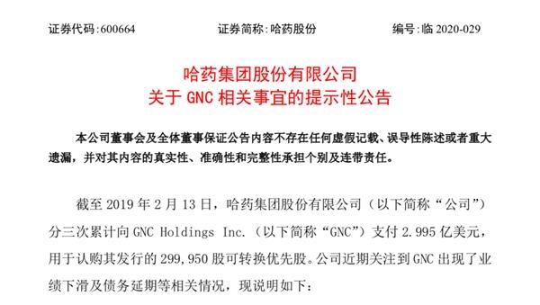 【300519股吧】精选:新光药业股票收盘价 300519股吧新闻2020年7月10日