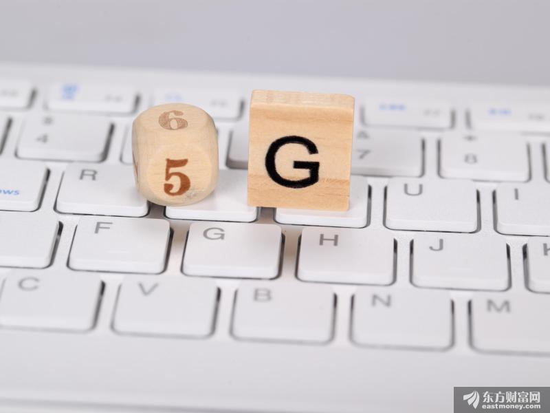 5G商用牌照发放一周年