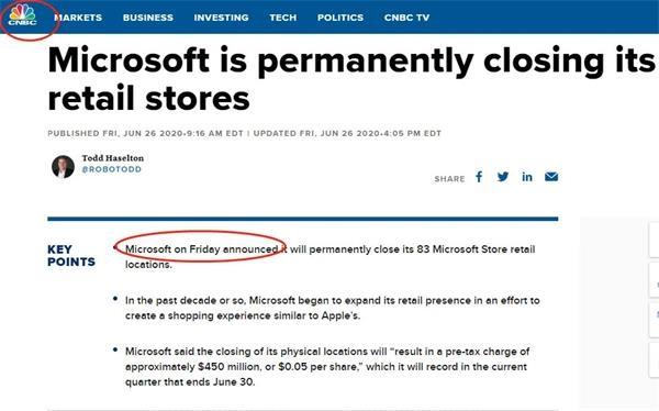 微软突然宣布:永久关闭实体店 转战线上 但不计划裁员