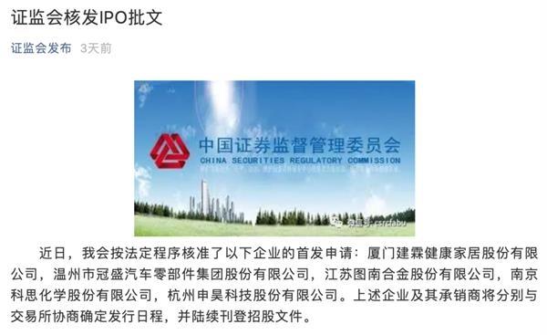 震惊!年收入7.6亿的中国最大同性恋交友平台首发IPO(有IPO排队名单)