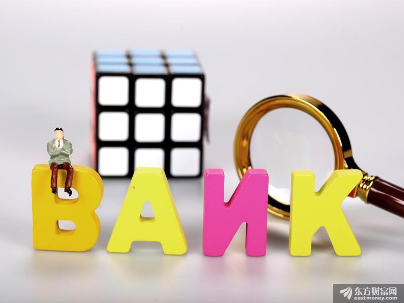 中泰证券:给银行大规模发券商牌照可能性很小 看好头部金融机构