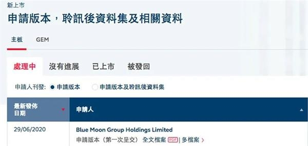 《【恒达娱乐公司】先突击分红23亿港元!高瓴资本张磊常挂嘴边的蓝月亮要IPO了》