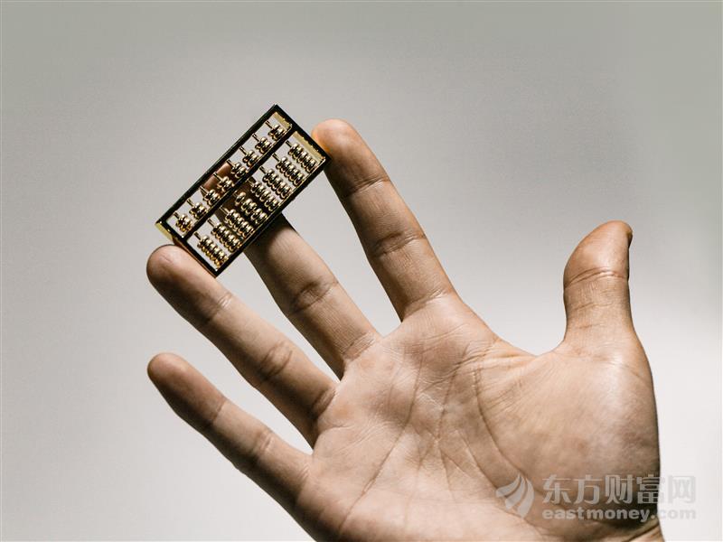 寒武纪来了影子股走起 国产芯片核心资产名单扩容