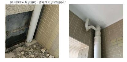 渗水漏水、房门破损…四万一平米的精装房瑕疵不断 开发商承诺改改改