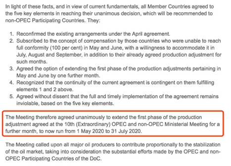 美国非农数据错了!石油减产延期!下周股市怎么办?
