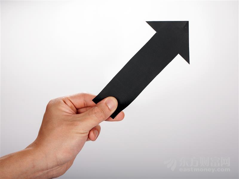 上半年全国期市累计成交25.22亿手 同比增长45.35%