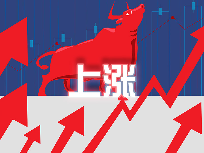 7月3日!A股三大指数集体走强:券商股再掀涨停潮 北向资金净流入逾150亿元