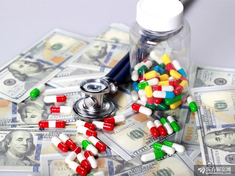 证监会对康美药业作出处罚及禁入决定