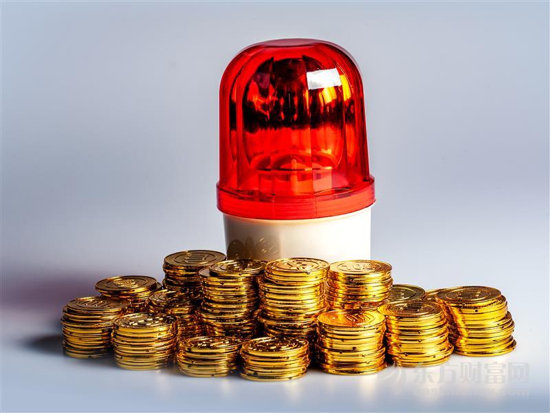 """将赌博广告包装成""""网络赚钱""""!趣头条一度跌近20%"""