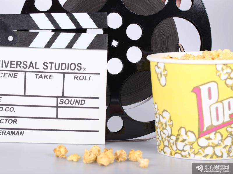 国家电影局:低风险地区可于7月20日有序恢复影院开放 每场上座率不得超过30%
