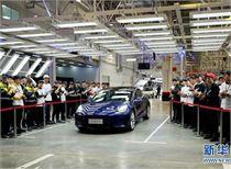 特斯拉将Model S在中国起售价下调至75.69万元