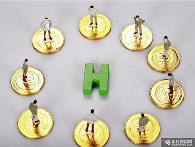 蚂蚁集团据悉计划在香港寻求100亿美元的IPO