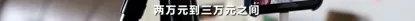 """《【迅达登陆地址】4小时卖出半个月销量!百年""""老字号"""" 把办公室变成直播间!》"""