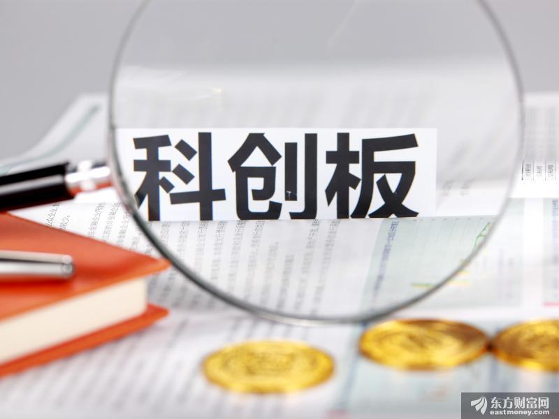 """科创板50来了!1800亿""""洪峰""""将至 A股会受多大冲击?"""