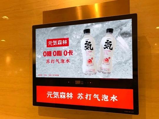 《【迅达在线平台】5个月狂卖2亿瓶!饮料市场杀出140亿估值黑马 背后有这些A股小伙伴》