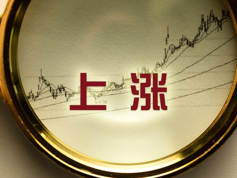 黄金白银集体飙涨!投资者:上一次见到这种景象是7年前!