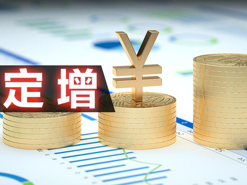 """凯莱英突然调整定增方案 高瓴资本""""消失"""" 投资圈""""炸锅""""!"""